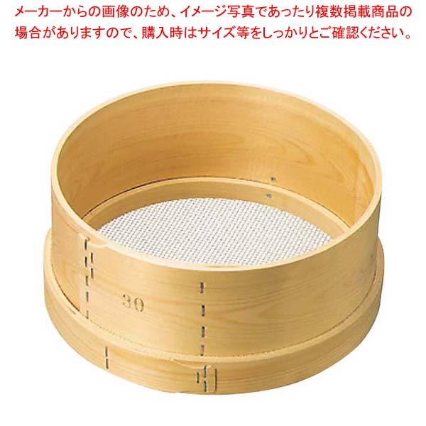 【まとめ買い10個セット品】 木枠 ステン張 パン粉フルイ 9寸(27cm)6.5メッシュ【 うらごし・粉ふるい 】