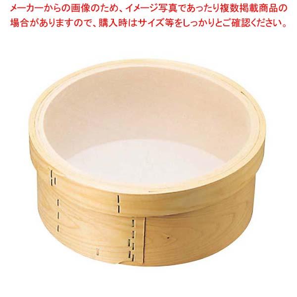 【まとめ買い10個セット品】 木枠 絹漉(ナイロン毛)60メッシュ 8寸(24cm)【 うらごし・粉ふるい 】