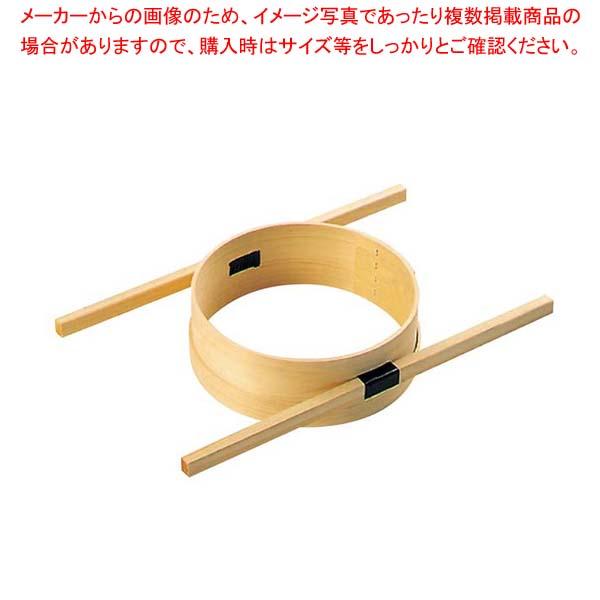 【まとめ買い10個セット品】 外棒式 ダシコシ輪 33cm【 うらごし・粉ふるい 】