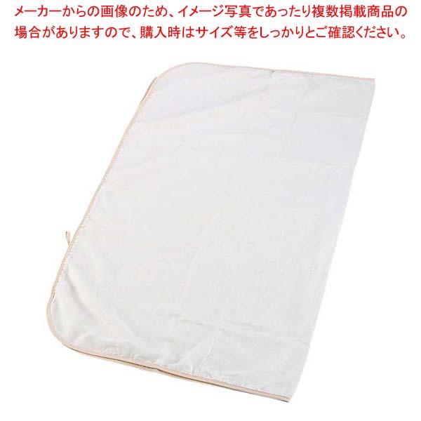 【まとめ買い10個セット品】 EBM 厚手ガーゼ だしこし布 900×900
