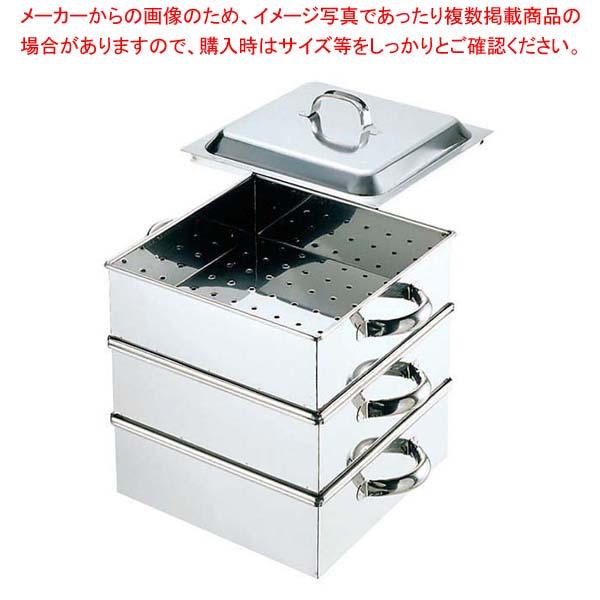 【まとめ買い10個セット品】 EBM 18-8 業務用角蒸器 30cm 2段【 すし・蒸し器・セイロ類 】