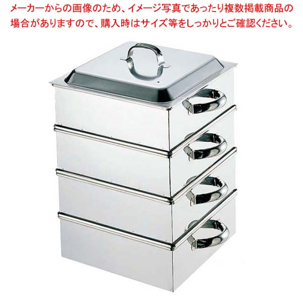 【まとめ買い10個セット品】 【 即納 】 EBM 18-8 業務用角蒸器 28cm 3段