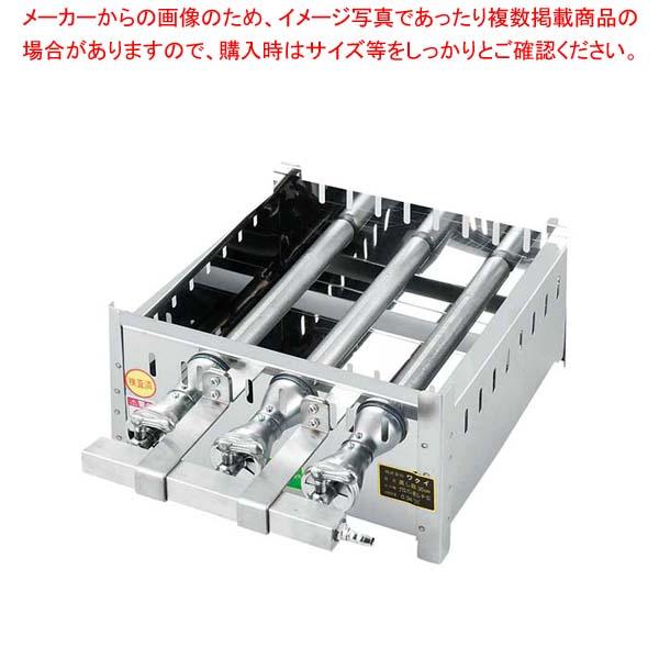 【まとめ買い10個セット品】 EBM 18-0 角蒸器専用ガス台 36cm用 13A【 すし・蒸し器・セイロ類 】