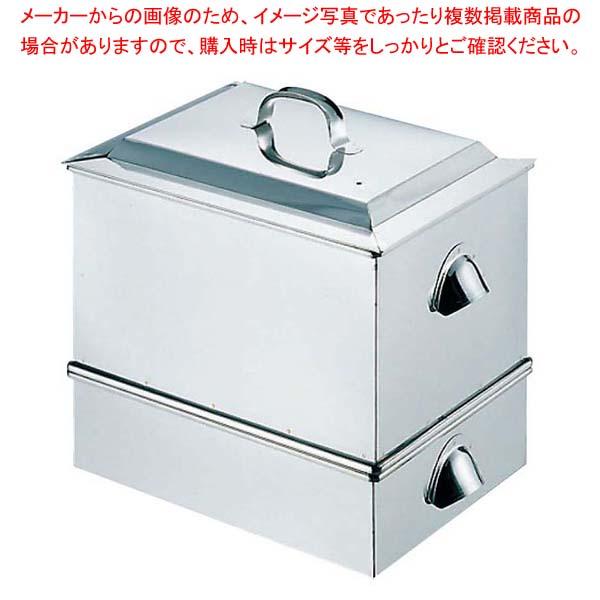 【まとめ買い10個セット品】 EBM 18-8 ウナギ 蒸し器 小(350×290×H340)【 すし・蒸し器・セイロ類 】