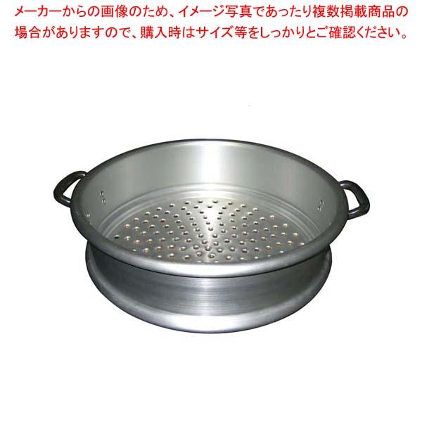 アルマイト 特製セイロ 本体 51cm【 すし・蒸し器・セイロ類 】