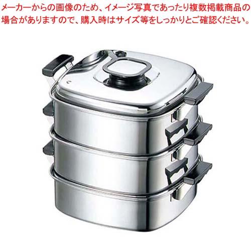 モモ 18-0 プレス 角蒸器 3段 24cm【 すし・蒸し器・セイロ類 】