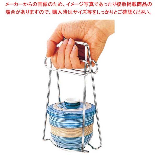 【まとめ買い10個セット品】 EBM 18-8 土鍋ホルダー 小(茶碗蒸しつかみ兼用)全長200【 すし・蒸し器・セイロ類 】