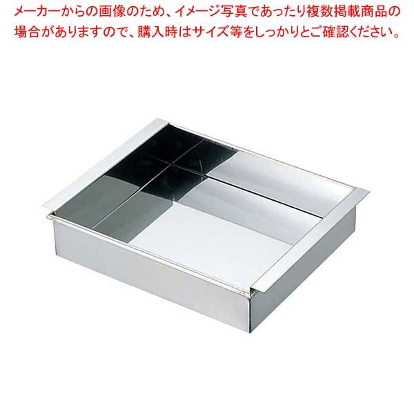 【まとめ買い10個セット品】 EBM 18-8 アルゴンアーク溶接 ハンダ付 玉子ドーフ器 関西型 18cm【 おにぎり型・ライス型・押し寿司型 】