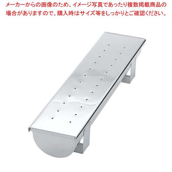 【まとめ買い10個セット品】 EBM 18-0 足付 丸 トヨ型 蓋付 大 360×80