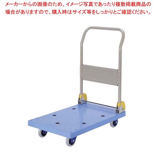 【まとめ買い10個セット品】 静音台車(ハンドル折りたたみ式)小型 NP-101GS【 カート・台車 】