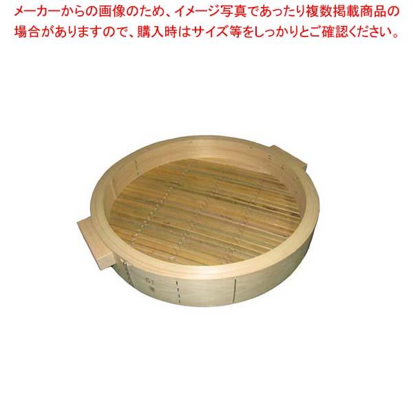 ひのき 中華セイロ 身 51cm 手付【 すし・蒸し器・セイロ類 】