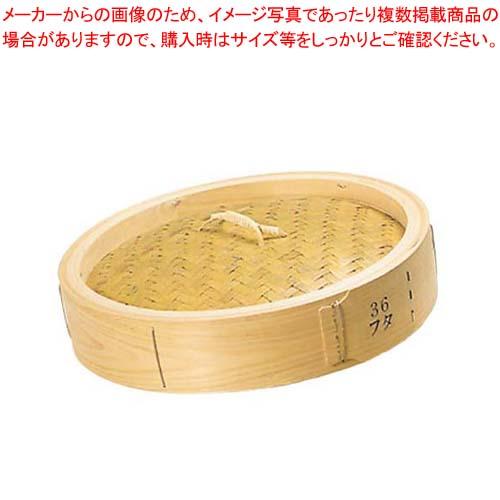【まとめ買い10個セット品】 ひのき 中華セイロ 蓋 48cm【 すし・蒸し器・セイロ類 】