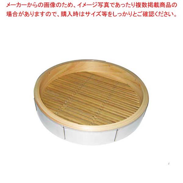 18-0 中華セイロ ステンレス枠 身 42cm【 すし・蒸し器・セイロ類 】