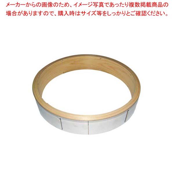【まとめ買い10個セット品】 18-0 中華セイロ ステンレス枠 台輪 39cm【 すし・蒸し器・セイロ類 】