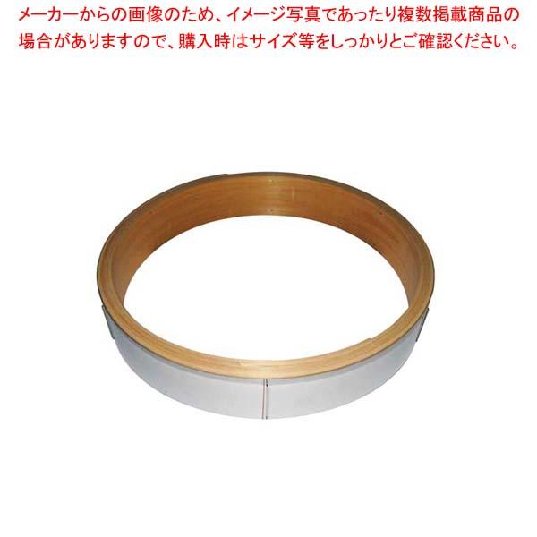 【まとめ買い10個セット品】 18-0 中華セイロ ステンレス枠 台輪 42cm【 すし・蒸し器・セイロ類 】