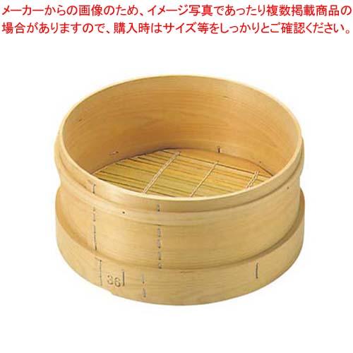【まとめ買い10個セット品】 ひのき 料理鍋用 和セイロ 36cm用【 すし・蒸し器・セイロ類 】