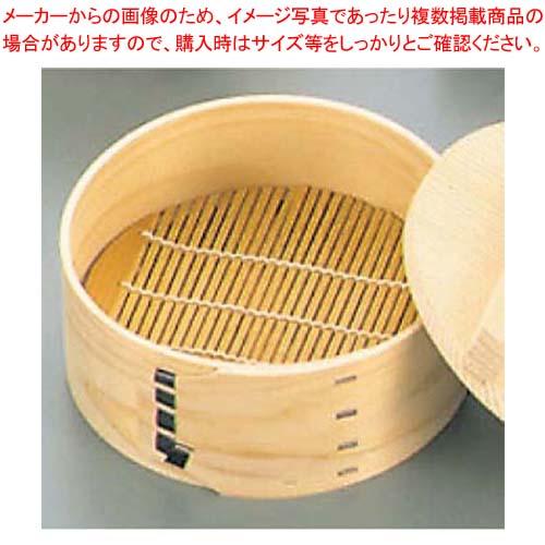 【まとめ買い10個セット品】 ひのき ミニ和セイロ(すだれ付)身【 卓上鍋・焼物用品 】
