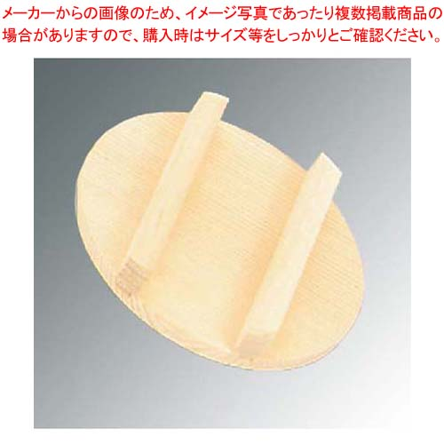 【まとめ買い10個セット品】 ひのき ミニ和セイロ 蓋【 卓上鍋・焼物用品 】