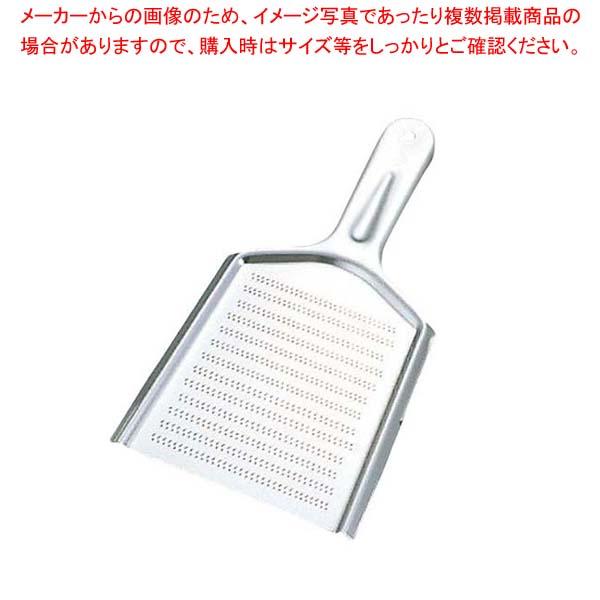 【まとめ買い10個セット品】 ステンレス 卸金 NO.5