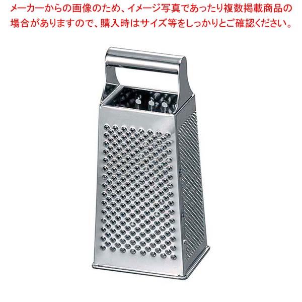 【まとめ買い10個セット品】 四面 チーズ卸器 大 108×82×H237(46565)