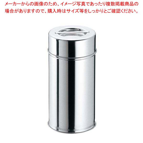 【まとめ買い10個セット品】 EBM 18-8 茶缶(コーヒー・紅茶缶)12cm