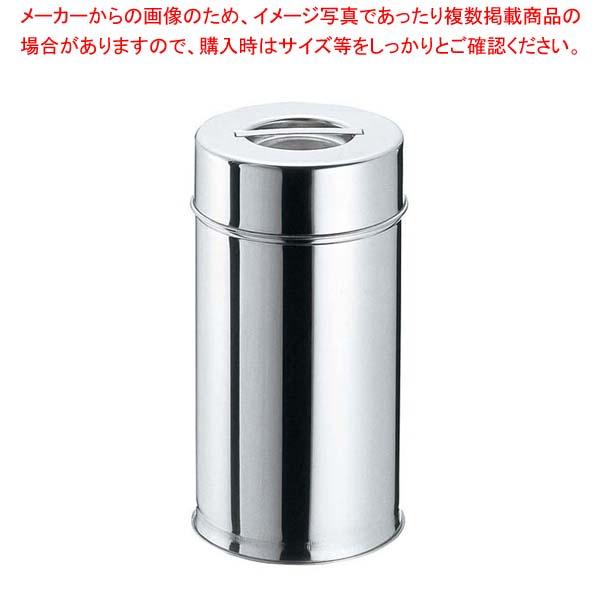 【まとめ買い10個セット品】 EBM 18-8 茶缶(コーヒー・紅茶缶)16cm