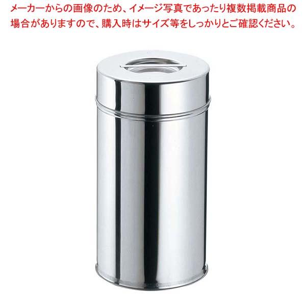 【まとめ買い10個セット品】 EBM 18-8 茶缶(コーヒー・紅茶缶)18cm