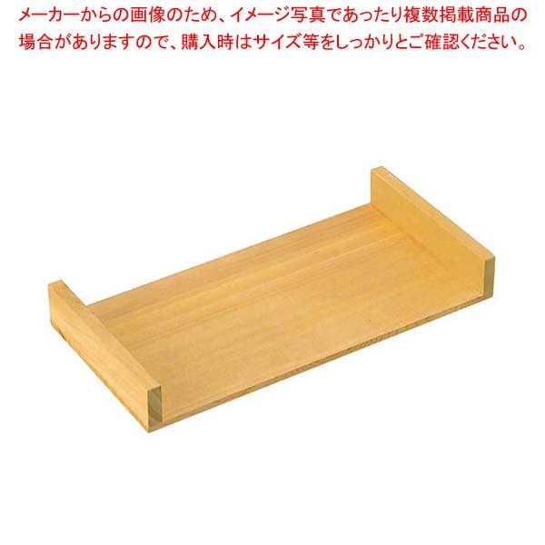 【まとめ買い10個セット品】 EBM さわら 抜き板 C型 小(300×210)【 抜板 】