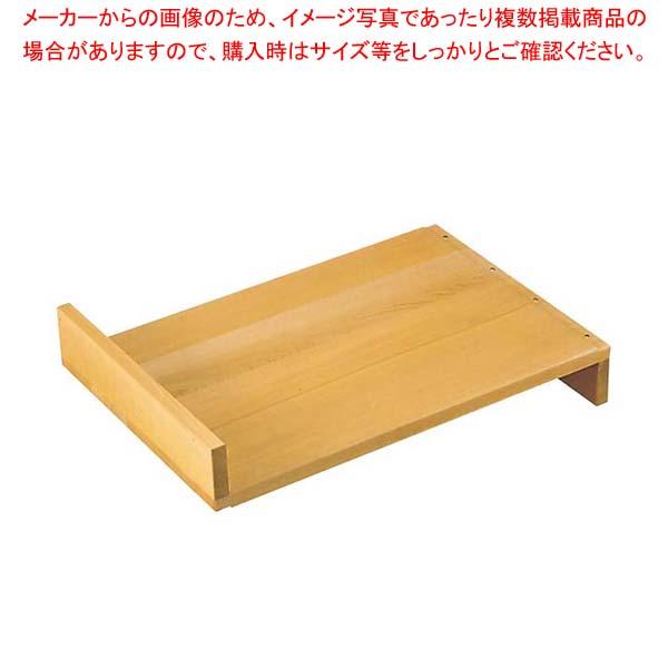 【まとめ買い10個セット品】 EBM さわら 抜き板 関西型 大(450×300)