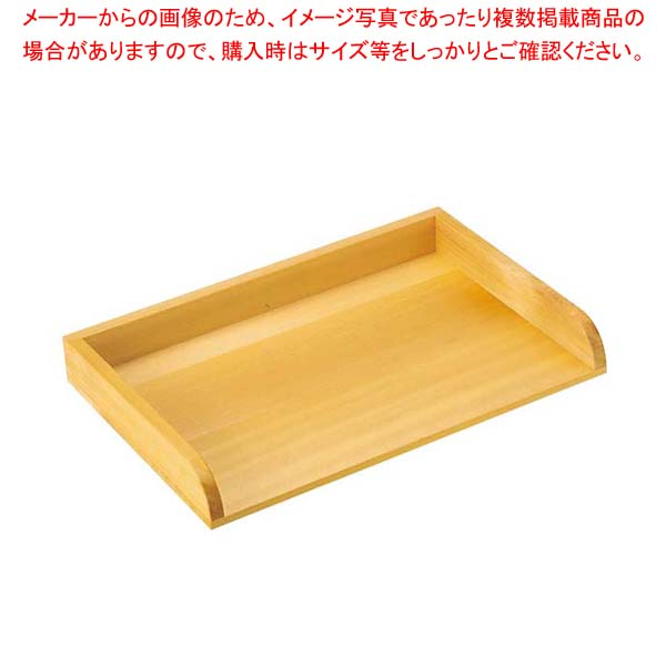 【まとめ買い10個セット品】 EBM さわら 作り板 関東型 大(450×300)【 抜板 】