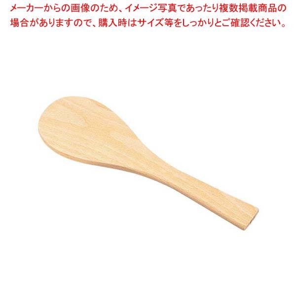 【まとめ買い10個セット品】 EBM 宮島(ブナ材)180cm【 しゃもじ 】