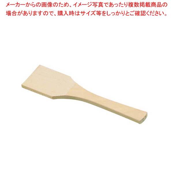 【まとめ買い10個セット品】 EBM 角型スパテル(ホウ材)51cm【 しゃもじ 】