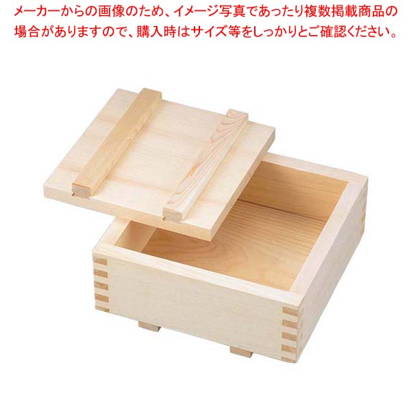 【まとめ買い10個セット品】 EBM ひのき 押し枠 21cm【 おにぎり型・ライス型・押し寿司型 】