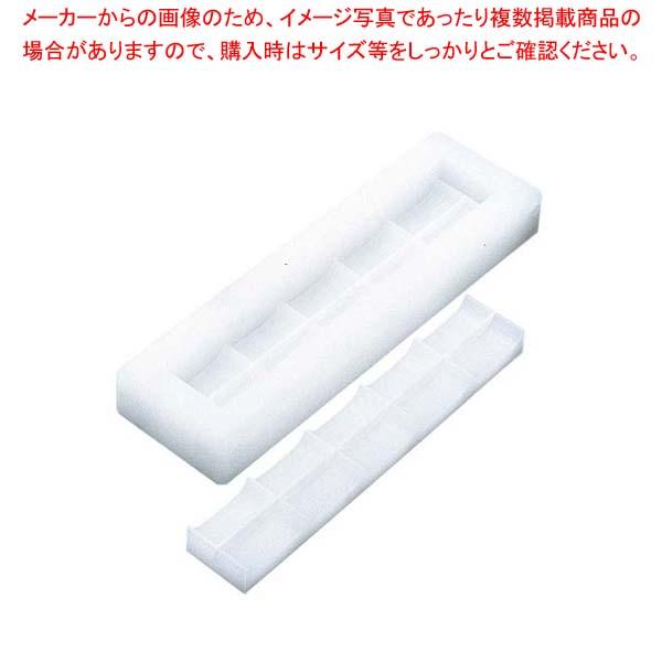 【まとめ買い10個セット品】 PE にぎり寿司 押し型 中 10ヶ取【 おにぎり型・ライス型・押し寿司型 】