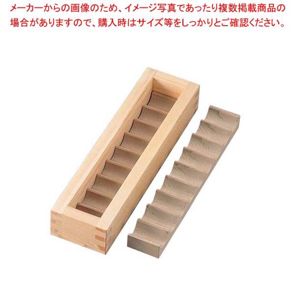 【まとめ買い10個セット品】 EBM 木製 幕の内 押し型 9穴【 おにぎり型・ライス型・押し寿司型 】