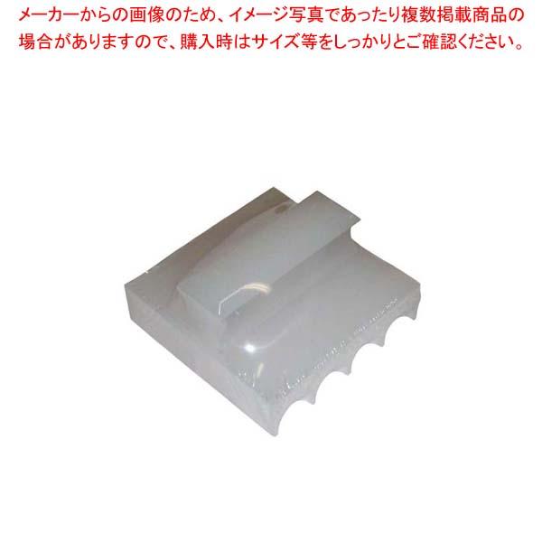 【まとめ買い10個セット品】 PE 幕の内 押し型 8ヶ取(100×100)