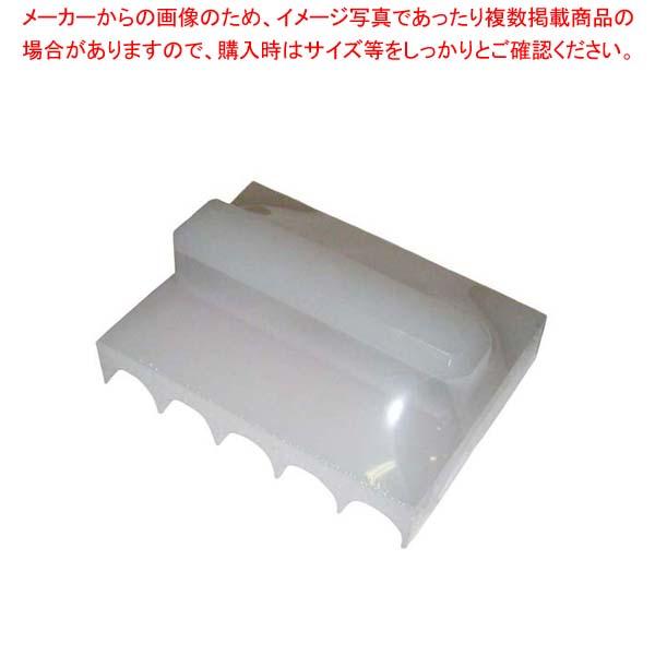 【まとめ買い10個セット品】 PE 幕の内 押し型 10ヶ取(130×100)【 おにぎり型・ライス型・押し寿司型 】