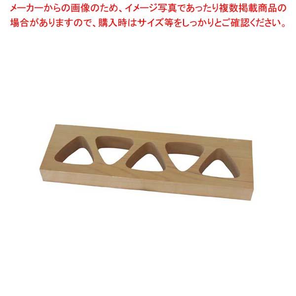 【まとめ買い10個セット品】 EBM 木製 おにぎり型 5穴【 おにぎり型・ライス型・押し寿司型 】