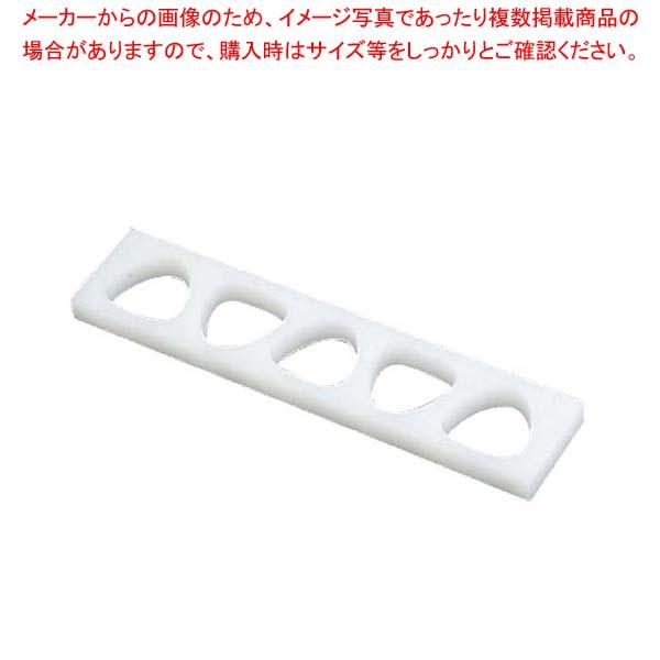 【まとめ買い10個セット品】 PE おにぎり型(B)関東型 3穴 小【 おにぎり型・ライス型・押し寿司型 】