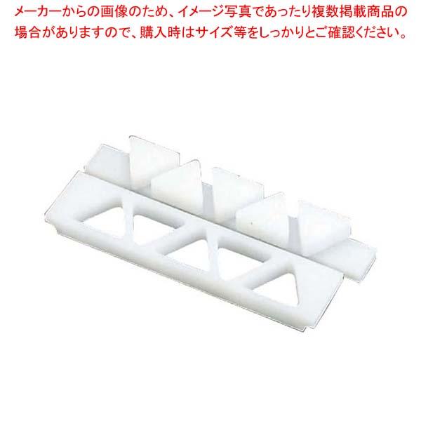 【まとめ買い10個セット品】 PE おにぎり型 押し蓋付(A)関西型 5穴 小【 おにぎり型・ライス型・押し寿司型 】