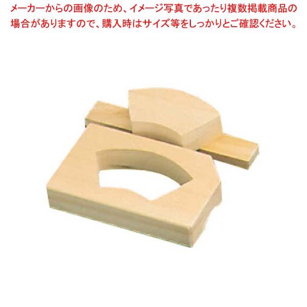 【まとめ買い10個セット品】 EBM ひのき 押し型(ライス型)末広