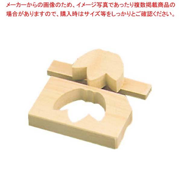 【まとめ買い10個セット品】 EBM ひのき 押し型(ライス型)竹【 おにぎり型・ライス型・押し寿司型 】