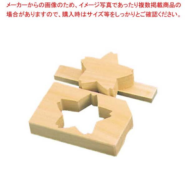 【まとめ買い10個セット品】 EBM ひのき 押し型(ライス型)桜