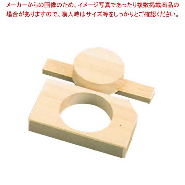 【まとめ買い10個セット品】 EBM ひのき 押し型(ライス型)満月【 おにぎり型・ライス型・押し寿司型 】
