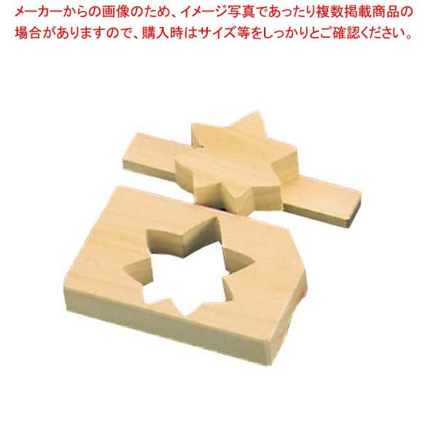 【まとめ買い10個セット品】 EBM ひのき 押し型(ライス型)紅葉
