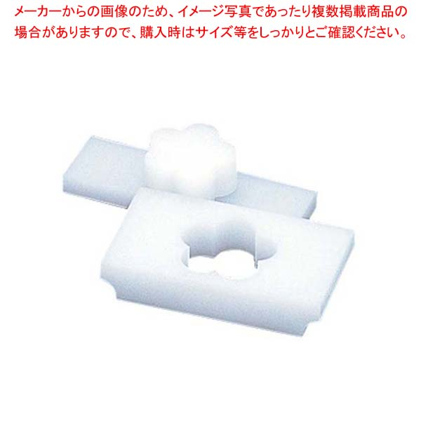 【まとめ買い10個セット品】 PE 押し型(ライス型)梅【 おにぎり型・ライス型・押し寿司型 】
