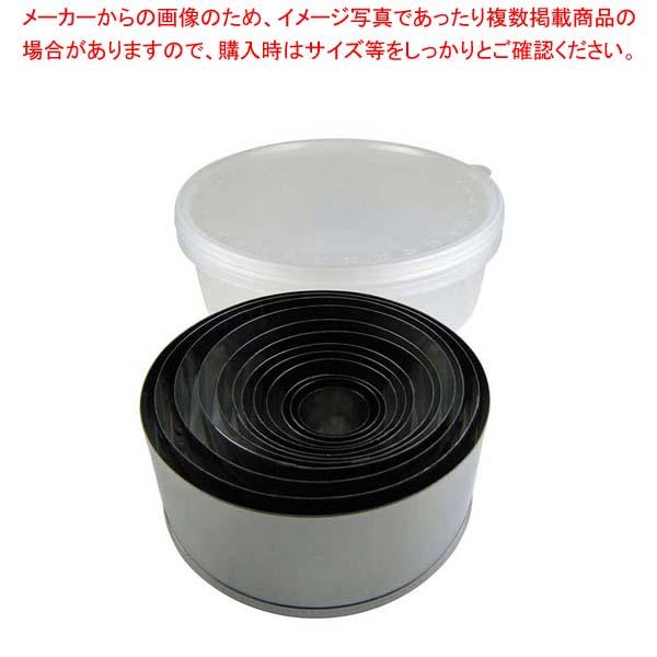 【まとめ買い10個セット品】 EBM 18-0 パテ抜 丸 12pcsセット