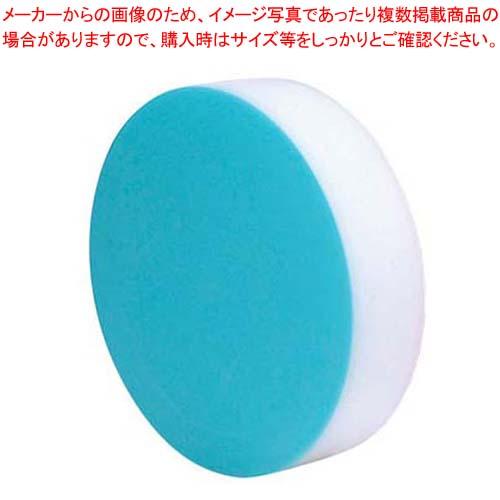 積層 カラー 中華まな板 ブルー 小 H153mm【 まな板 カッティングボード 業務用 業務用まな板 】