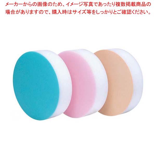 積層 カラー 中華まな板 ピンク 小 H103mm【 まな板 カッティングボード 業務用 業務用まな板 】
