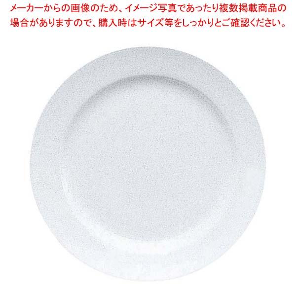 【まとめ買い10個セット品】 グランドセラムライン ディナー皿 27cm 95520A/9459【 和・洋・中 食器 】